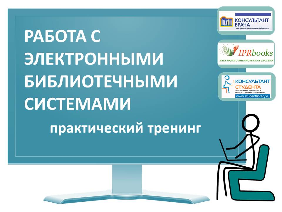 Онлайн тур плюс курск график работы семинар форекс в москве